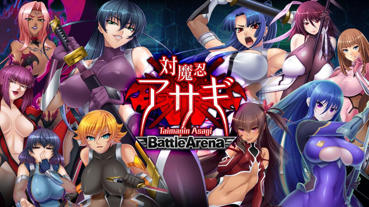 Taimanin Asagi Battle Arena Review